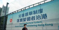 Hong Kong proíbe campanhas de voto em branco nas eleições